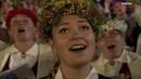Virs galvas mūžīgs piena ceļš XXVI Dziesmu svētku un XVI Deju svētku noslēguma koncerts