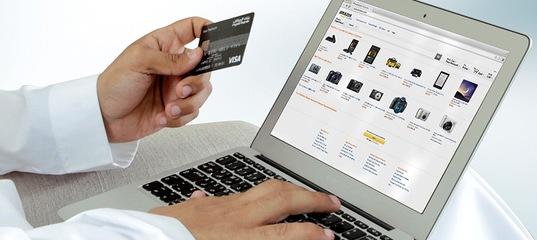 Кредиты онлайн заявки в абакане кредит под залог автомобиля киев