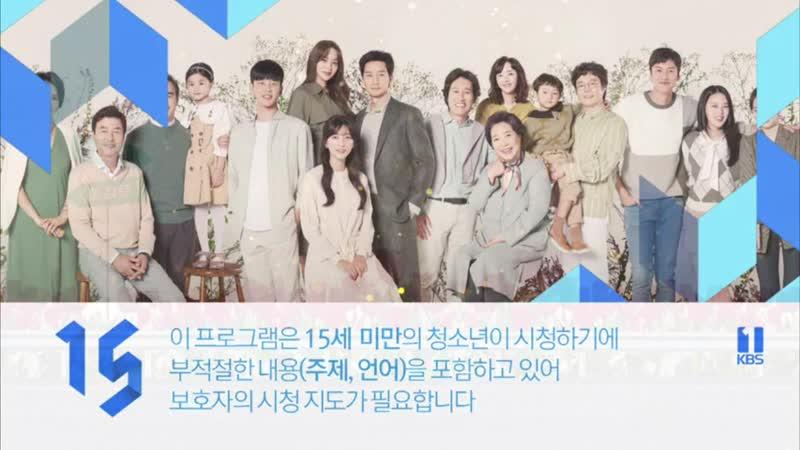 Непрошенная семья 1 серия Озвучка Jayce Eli Exo