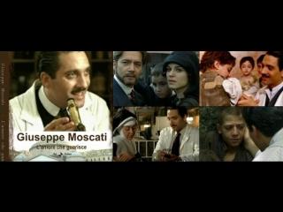 Сильнейший фильм!!! Джузеппе Москати:  Исцеляющая любовь (основан на реальных событиях/две серии).