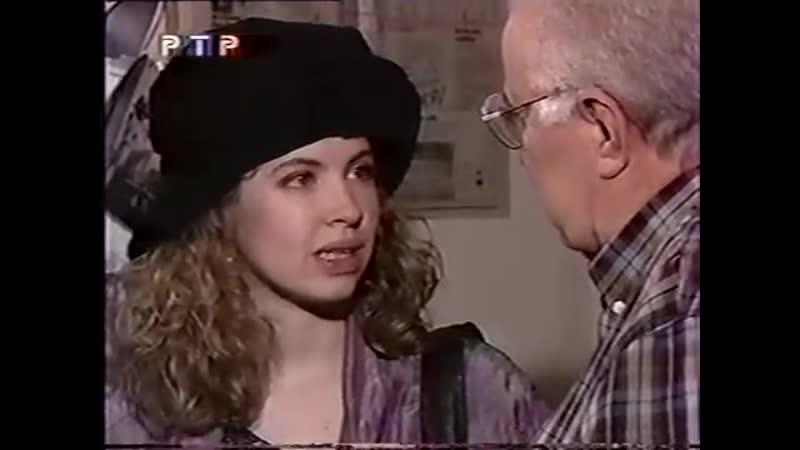 Сериал Антонелла 80