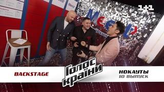Как Dan Balan ворвался во время интервью Сергея Нейчева и почему Богдан Муха не сумел спеть на 100%