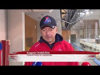 «Локомотив» провел первую открытую тренировку: когда команда будет полностью укомплектована