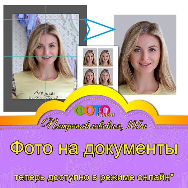 один работник в фотосалон пермь отличается пермского