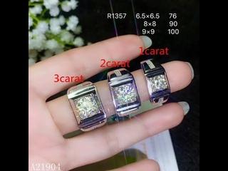 Kjjeaxcmy изящные ювелирные изделия имитация серебра инкрустация 2 карата mosanne бриллиантовое мужское кольцо с сертификатом
