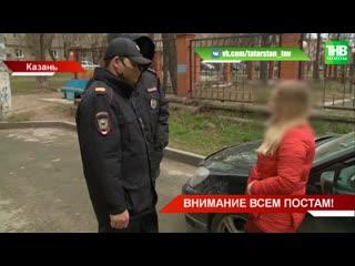 Как татарстанцы пытаются хитрить и обойти правила самоизоляции ТНВ