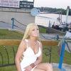 Fatina Pylaeva