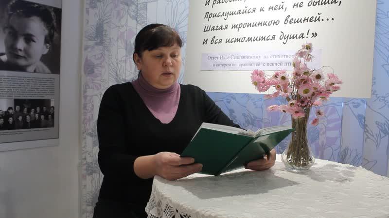 Музейное селфи Ст Н Груздевой Сон читает Е Малышева