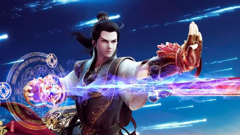 Дорогой звёзд 1 12 Xing Chen Bian жанр Экшен Исторический Фэнтези Боевые искусства Китай 3D аниме марафон все серии подряд разом