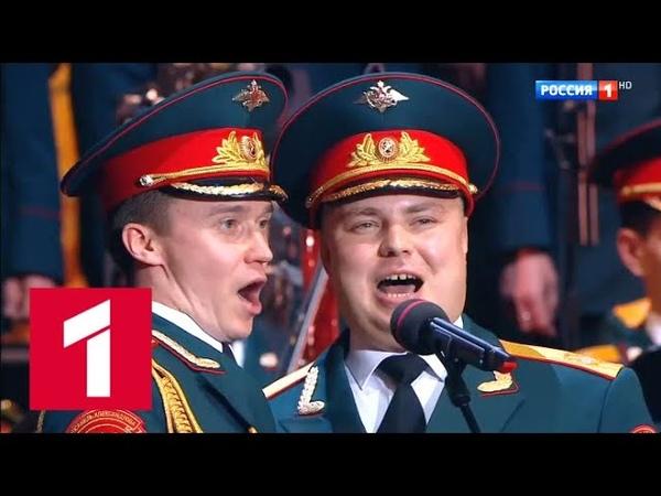 Юбилейный концерт Академического ансамбля песни и пляски Российской армии 23 февраля