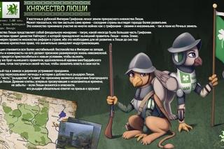 Equestria at War | ВКонтакте