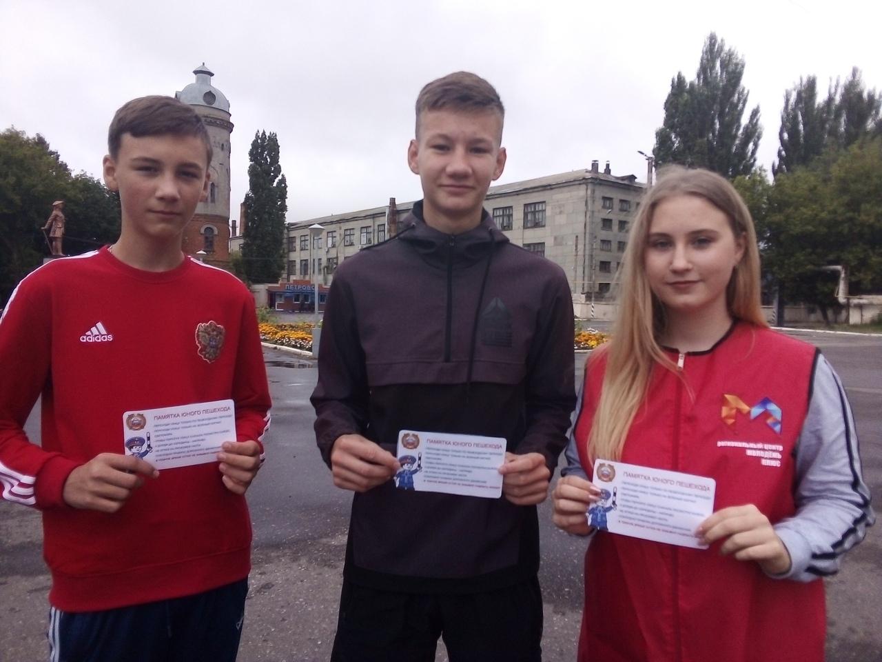 В Петровске прошла информационная акция «Юный пешеход»