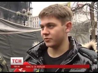Майдан SOS помогите героям !! Киев, Львов, Одесса!!!