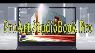 Обзор ноутбука ASUS ProArt StudioBook Pro 17