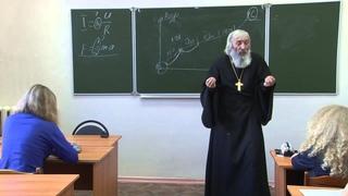 Протоиерей Евгений Соколов. Лекция для школьников и студентов