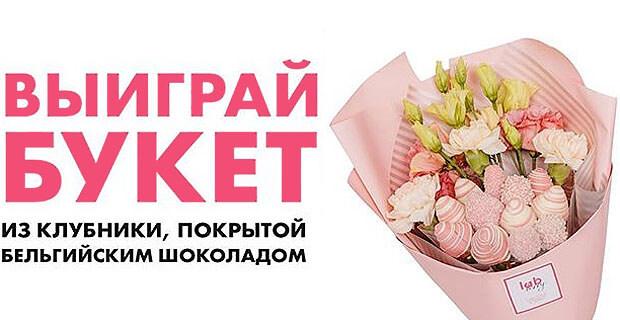 Радио ENERGY-Самара заряжает позитивом в соцсетях - Новости радио OnAir.ru