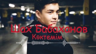 О чень красивая  музыка. ШАХ Бабаханов - Көктемім