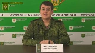 Идёт подготовка: на Донбасс возвращаются иностранные боевики, участвовавшие в «АТО»