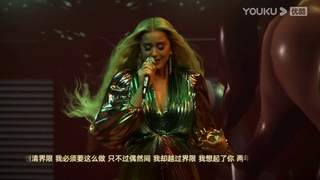 Katy Perry《Never  Really Over》,甜美而治愈 | 2020天猫双11狂欢夜 2020 Tmall Double 11 Gala | 优酷 YOUKU