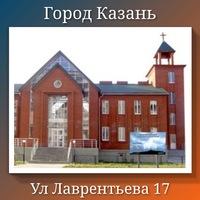 Логотип Церковь СБЦ Казань / Татарстан