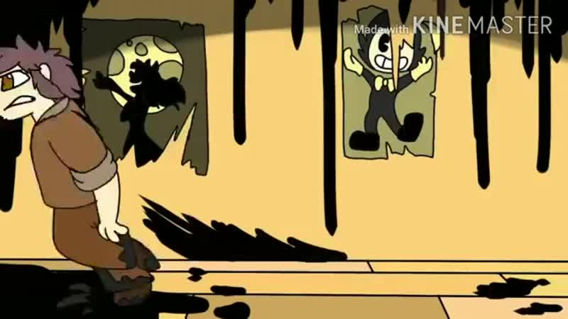Бенди и чернильная машина анимация на русском анимация не моя mp4