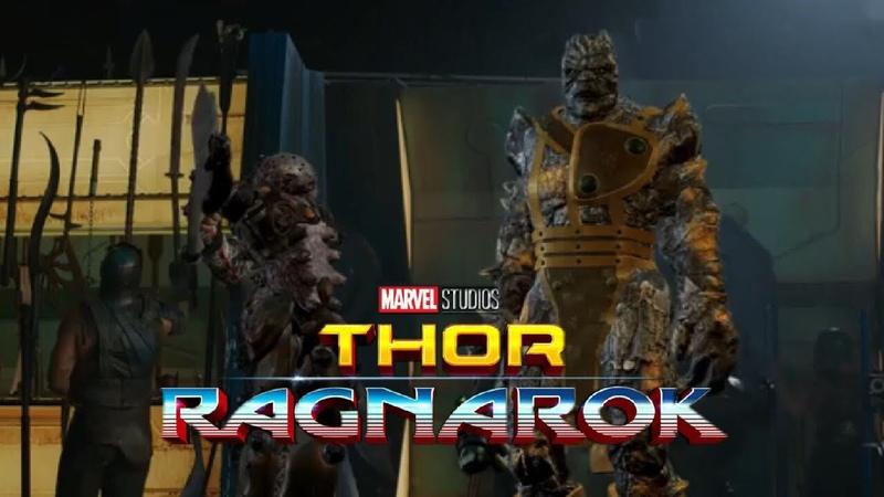 Korg Miek Gossip - Thor: Ragnarok Deleted Scene