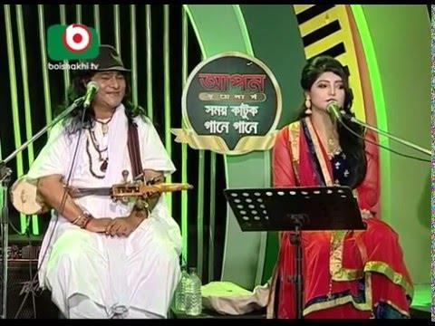 Somoy katuk Gane Gane Shofi Mondol and Salma