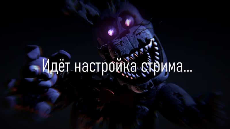 Данила live stream on VK.com