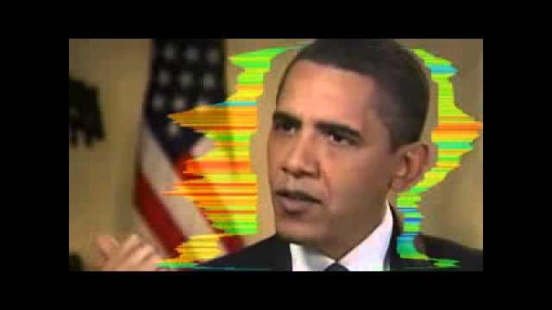 Виброизображение (аура) Барака Обамы. Он говорит с американцами об экономике.