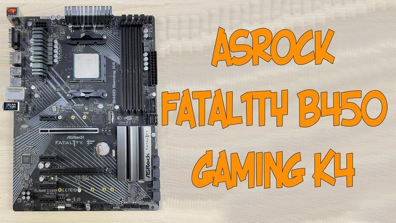 ASRock Fatal1ty B450 Gaming K4 Обзор материнской платы для Ryzen Бюджетная ATX плата под разгон