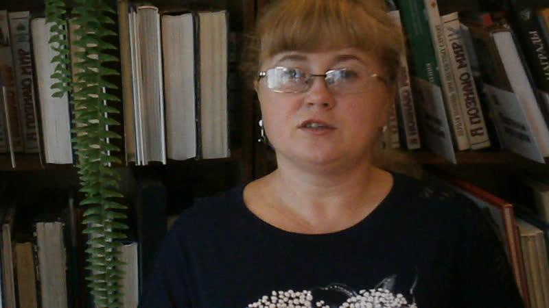 С Есенин Гой ты Русь моя родная Читает Наталья Конина