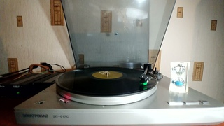 The Doors - Break On Through (To The Other Side)/Soul Kitchen (Vynil)