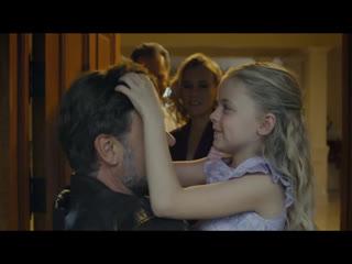 Премьера! StaFFорд63 - Мой Ангелочек (фан клип)