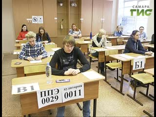 Самарские школьники досрочно сдавали ЕГЭ. Экзамен держали по географии и литературе