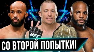 ЧЕМПИОНЫ UFC, КОТОРЫЕ ПРОИГРАЛИ СВОЙ ПЕРВЫЙ ТИТУЛЬНЫЙ БОЙ!