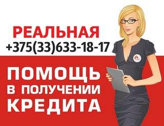 сбербанк кредитная карта оформить онлайн заявку по паспорту омск