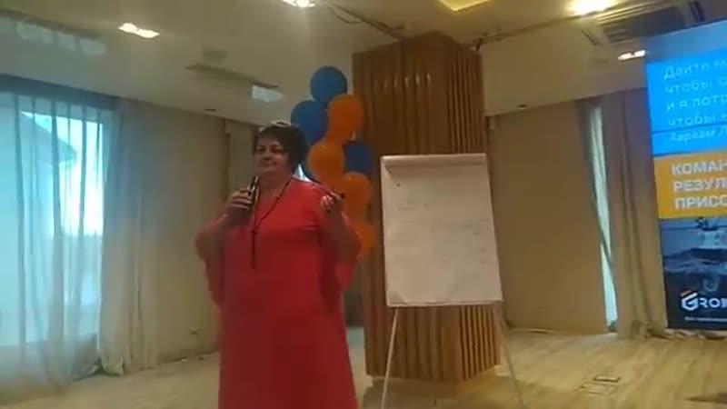 Тренинг Натальи Шевелы в Москве часть 3 27 08 2019