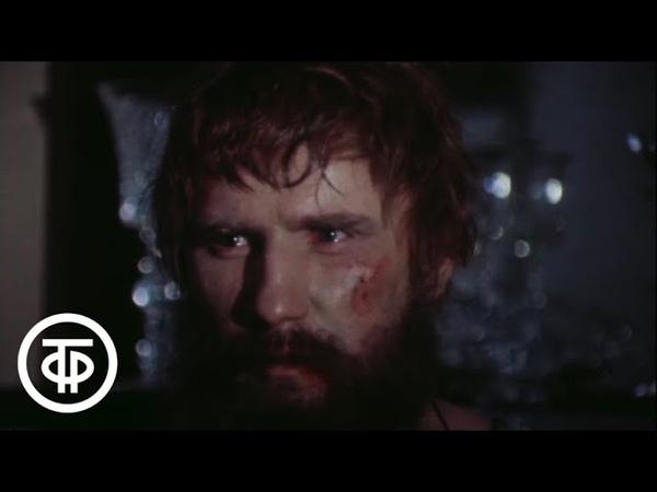 Дни и годы Николая Батыгина Серия 1 Лешаки 1987