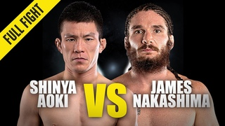 Shinya Aoki vs. James Nakashima | January 2021