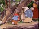 Сказка о миссис Тигги-Уинкл и мистере Джереми рыболове