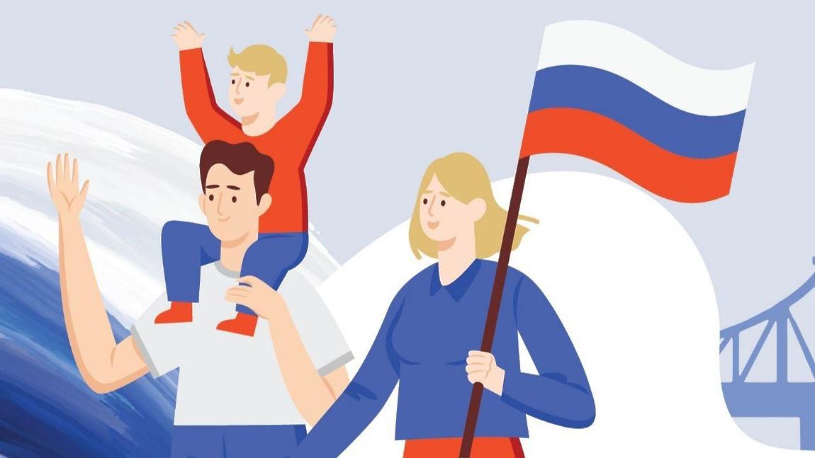 3-4 ноября пройдет Всероссийская акция «Россия – наш общий дом»