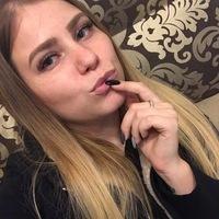 Екатерина Гаммершмидт