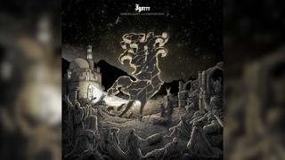 Igorrr - Camel Dancefloor [AUDIO]