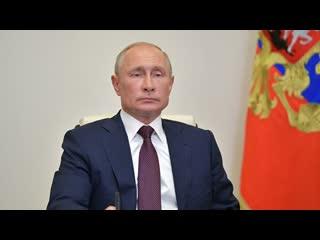 Владимир Путин проводит встречу с главой ЦИК Эллой Памфиловой