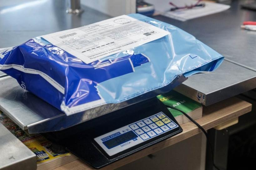 Жители Саратовской области смогут бесплатно отправить одну международную посылку