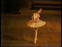 Rary As Avrora Talented Sveta Ivanova Mariinsky Ballet 1997