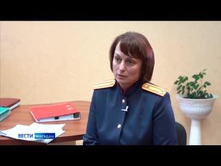 О наборе в высшие учебные заведения системы Следственного комитета Российской Федерации