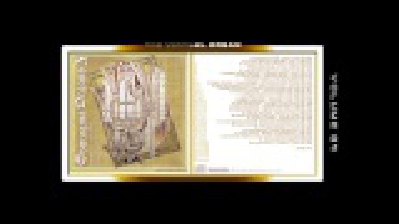 SYNTAGMA ORGANO 03 - Fred G. Pisecki, various organ Sample sets