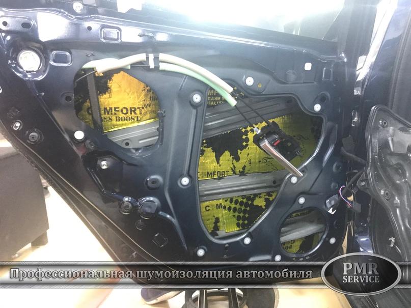 Шумоизоляция Mazda 6, изображение №8