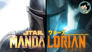IF THE MANDALORIAN WAS AN ANIME - MALEC